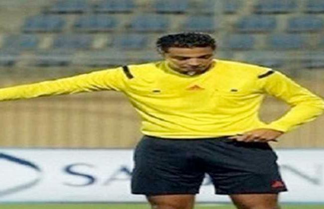 أمين عمر حكما لمباراة الزمالك والداخلية في الدوري المصري -