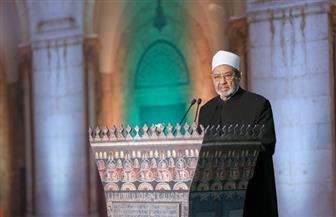 """الإمام الأكبر على هامش """"نصرة القدس"""": الأزهر ضمير الأمة ويذكر العالم بالوقوف بجانب المظلومين والمستضعفين"""
