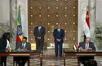 الرئيس السيسى ورئيس وزراء إثيوبيا يشهدان توقيع عدد من مذكرات التفاهم بين البلدين