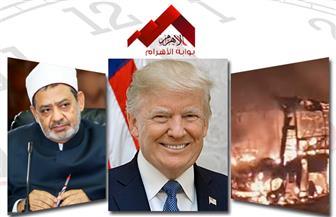 إغلاق مستشفى السلام الدولي.. مقتل 52 كازاخستانيا.. إجازة رسمية.. ضمير الأمة.. بنشرة الظهيرة
