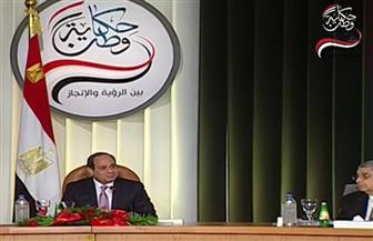 الرئيس السيسي: إحدى الشركات الأجنبية طلبت 20 مليار جنيه لتنفيذ وتشغيل محطة كهرباء