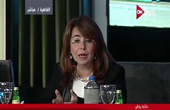 وزيرة التضامن الاجتماعي: زيادة المعاشات بنسب تتراوح بين 15 و30%