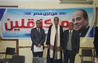 20087 توكيلا لدعم الرئيس السيسي للترشح للرئاسة بكفر الشيخ