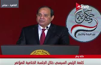 """21 ألف توكيل لانتخابات الرئاسة في الغربية بينها 19 ألفا للرئيس """"السيسي"""""""