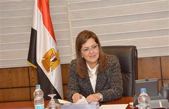 """وزيرة التخطيط تستعرض """"رؤية مصر 2030"""" أمام القمة العالمية للحكومات بدبي"""