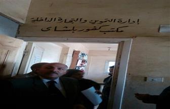 إحالة 32 طبيبا وموظفا في 3 قرى بكفرالزيات للتحقيق لعدم الانضباط | صور