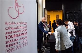إعلاميون رياضيون يشيدون بتجربة الدورة العربية للسيدات