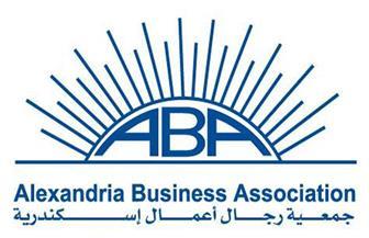 """""""رجال أعمال إسكندرية"""" تشارك فى فعاليات المؤتمر السنوى الرابع للمسئولية المجتمعية للشركات"""