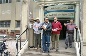21887  توكيلاً  لدعم ترشح السيسي بانتخابات الرئاسة في كفر الشيخ