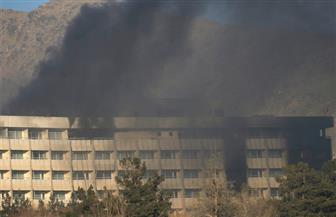 انتهاء حصار فندق انتركونتيننتال في أفغانستان ومقتل كل المسلحين المهاجمين