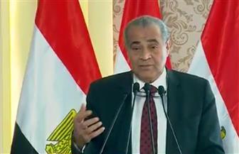 وزير التموين: مخزون السلع الإستراتيجي يسجل مستوى قياسيا