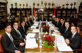 تقديم موعد اجتماع مجلس إدارة الأهلي 24 ساعة