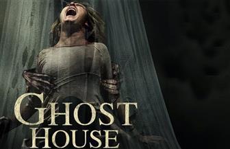 """الأرواح الشريرة تظهر في فيلم """"شبح المنزل"""""""