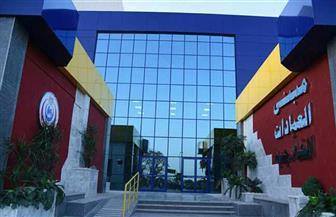 الرئيس السيسي يفتتح المرحلة الثانية لتطوير مستشفى بني سويف العام بتكلفة 185 مليون جنيه | صور