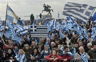 آلاف من اليونانيين يتظاهرون رفضا لتسوية بشأن اسم مقدونيا
