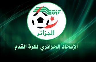 الاتحاد الجزائري يسحب إدارة البطولة المحترفة من رابطة كرة القدم
