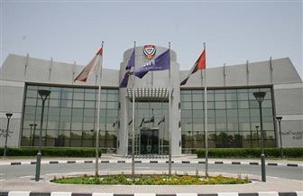 إحالة ثلاثي المنتخب الإماراتي إلى لجنة الانضباط بعد أحداث كأس الخليج