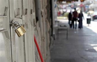 إضراب تجاري بغزة لرفع الحصار الإسرائيلي