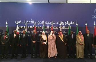 التحالف العربي يدعو اليمنيين إلى ضبط النفس وتلافي الفرقة والانقسام