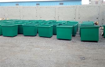 القليوبية تتسلم 100 صندوق قمامة من الوكالة الألمانية للتعاون الدولي لدعم منظومة النظافة