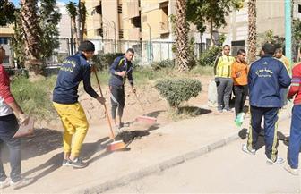 معسكر التربية الرياضية يستأنف فعالياته بتجميل جامعة سوهاج