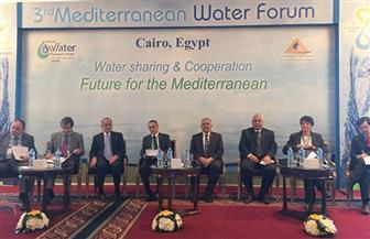 بدء فعاليات الملتقى الدولى للمياه لدول البحر المتوسط بحضور عدد من الوزراء