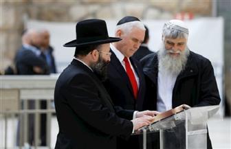 """الصحف الإسرائيلية: كلمة نائب ترامب بالكنيست أشبه بخطاب واعظ إنجيلى يقضي نزهة فى """"الأرض المقدسة"""""""