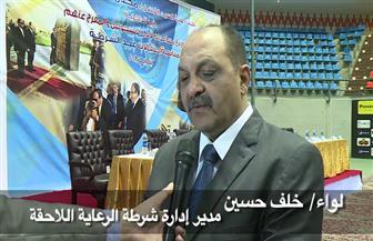 وزارة الداخلية تنظم حفلا خيريا لأسر سجناء ومفرج عنهم| فيديو