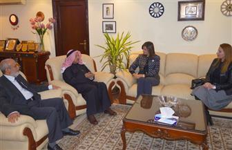 """وزيرة الهجرة تبحث مع """"خليجيون في حب مصر"""" تسهيلات للمصريين بالخليج خلال الانتخابات الرئاسية"""