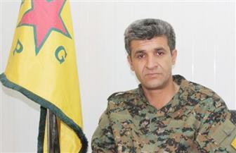 وحدات الحماية الكردية: عفرين لن تكون آخر حدود أردوغان إذا لم يتم التصدي له