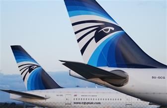 """""""سياحة النواب""""  تهنئ مصر للطيران بحصولها على الأيزو الدولية"""