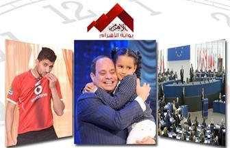 صورة الرئيس مع خديجة.. تثبيت الدولة بنجاح..طرد السفير..الحارس الجديد..الشاويش الساخر يتحدث بنشرة السادسة