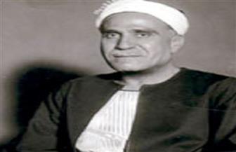 """جناح الأزهر بمعرض القاهرة الدولي للكتاب يحتفي بـ """"الإمام الفيلسوف"""""""