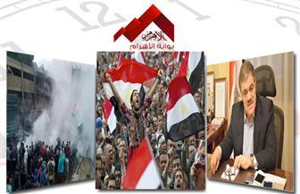 الوفد يدفع بالبدوي للرئاسة..حريق مصنع الهرم.. تبرئة الداخلية.. تهديدات ترامب لفلسطين بنشرة منتصف الليل