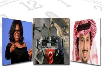 مشاركة سعودية في قطر..أوبرا وينفري والترشح للرئاسة..الأكراد يستنجدون بسوريا بنشرة الثالثة صباحا