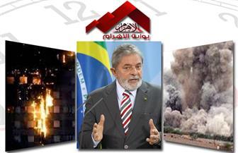 """منع رئيس سابق من السفر..41 قتيلا بحريق..استقالة سياسيين..""""دولة مافيا"""".. مقتل 26 في انفجار لغم  بنشرة التاسعة"""