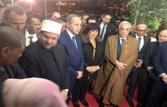 افتتاح معرض القاهرة الدولي للكتاب بحضور  وزراء الثقافة والإنتاج الحربي والأوقاف