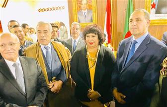 """وزيرة الثقافة في افتتاح """"القاهرة للكتاب"""": نتشرف بوجود الجزائر ضيف شرف"""