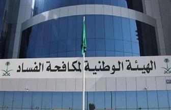 بالأسماء.. رجال أعمال كبار يتوصلون لتسويات في حملة على الفساد بالسعودية