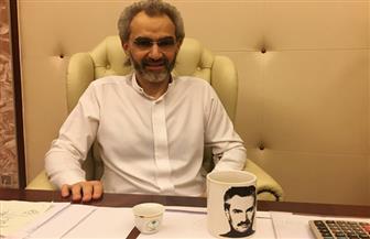 رويترز: تسوية وموافقة النائب العام وراء إطلاق سراح الوليد بن طلال