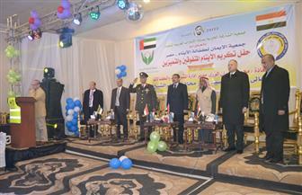 تكريم 80 طالبا وطالبة يتيما في كفر الشيخ | صور