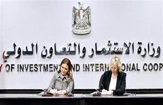 سحر نصر توقع الشريحة الثالثة من قرض التنمية الإفريقي بقيمة 500 مليون دولار