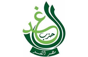 استقالة أمين حزب الغد بالأقصر اعتراضا على ترشح موسى للرئاسة