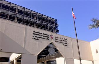 """""""الأوقاف البحرينية"""": غلق 3 مساجد لمدة أسبوع لمخالفتها الإجراءات الاحترازية"""