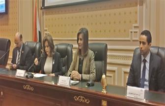 """""""مكرم"""" تشارك في اجتماع لجنة السياحة بالبرلمان.. وتؤكد: نرفض استخدام مصطلح """"أقباط المهجر"""""""