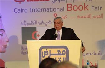 زاهي حواس من معرض الكتاب : مصر تملك أكبر قوى ناعمة في العالم | صور