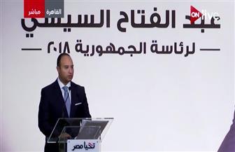 رابطة أبناء البحيرة بالكويت تنضم لحملة مواطن بالخارج