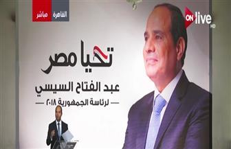 أبو شقة: الواقع سيثبت نزاهة الانتخابات.. والحملة ترحب بالتعددية في المنافسة
