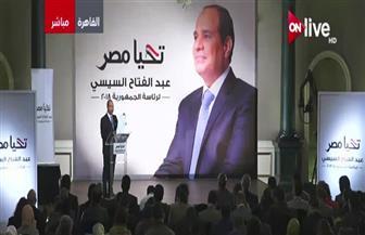 حملة السيسي: لسنا مسئولين عن عجز القوى السياسية تقديم مرشح للانتخابات