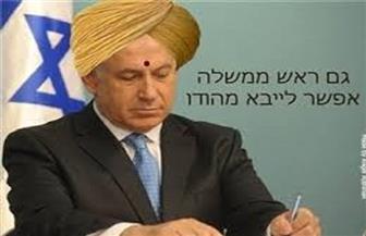 الهند تلغي صفقة ضخمة مع إسرائيل